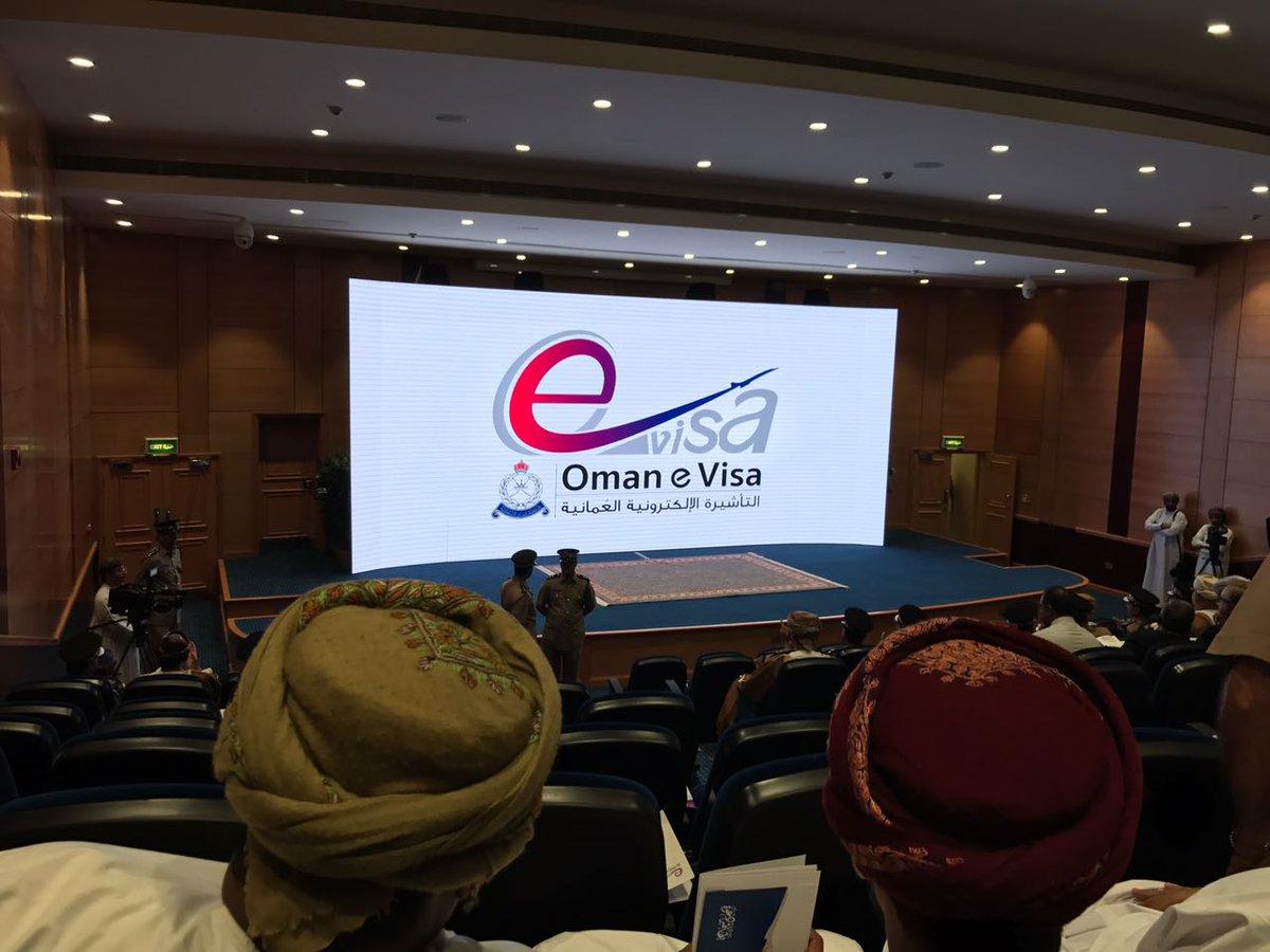 ملف تأشيرة سلطنة عمان للعراقيين 2020 : كل ما يخص فيزا الوصول ...