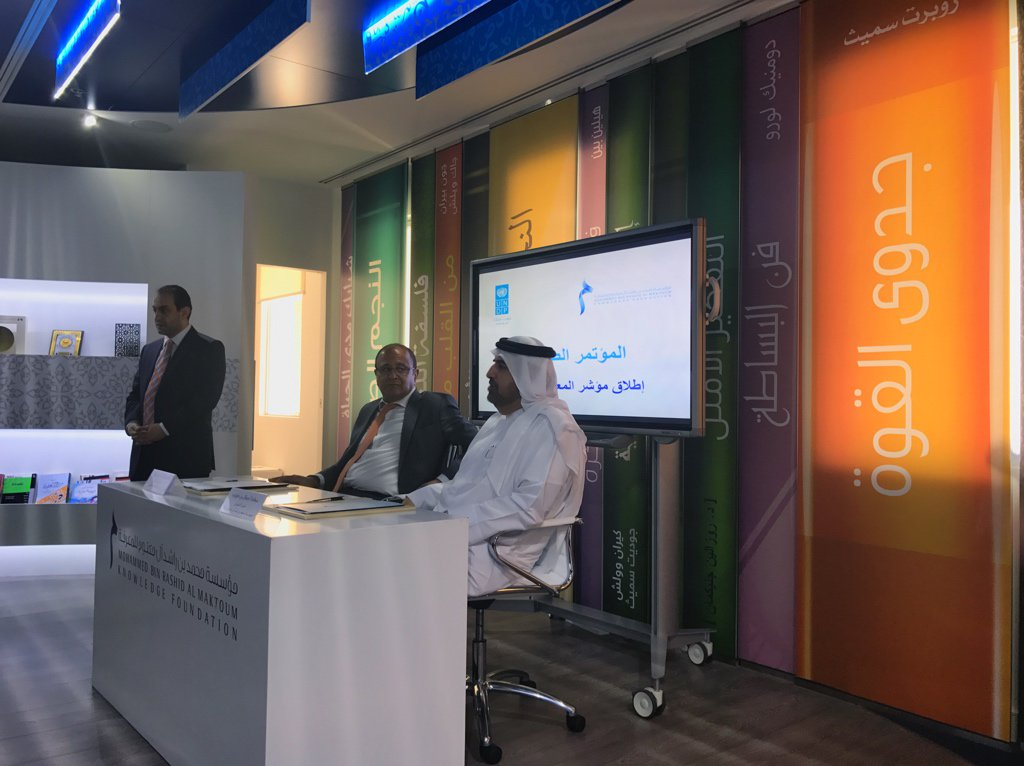 The launch of the first #Global KnowledgeIndex in #Dubai today is testimony to #UAE and #MBRF in #knowledge #leadership with @UNDPArabic<br>http://pic.twitter.com/kZm5oAlssV