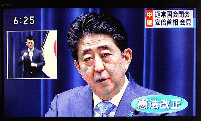 安倍晋三首相の「記者会見」と銘打たれた行事は、国会答弁と同様、主観中心で自分の喋りたいことを延々と喋るだけで、記者の質問はほとんど受け付けずに終了。NHKではさっそく安倍晋三親衛隊筆頭の岩田明子記者が、安倍晋三様の受けたダメージを修復する援護コメント。露骨な印象操作の時間だった。