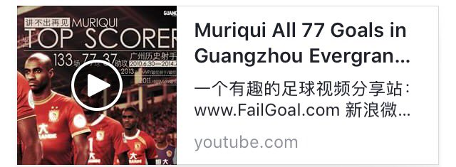 Happy 31. birthday afterwards @muriqui11  one of the first successors in history of Guangzhou Evergrande  #CSL  https:// youtu.be/le1RHK4Uyyc  &nbsp;  <br>http://pic.twitter.com/CI4pU3yDCc