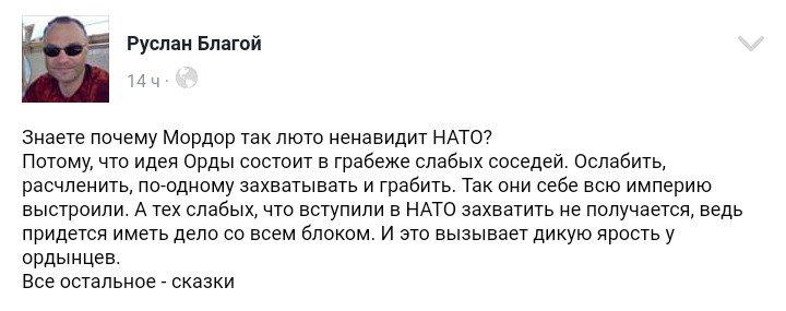 """В Кремле отреагировали на продление санкций: """"Мы не считаем их легитимными"""" - Цензор.НЕТ 5060"""