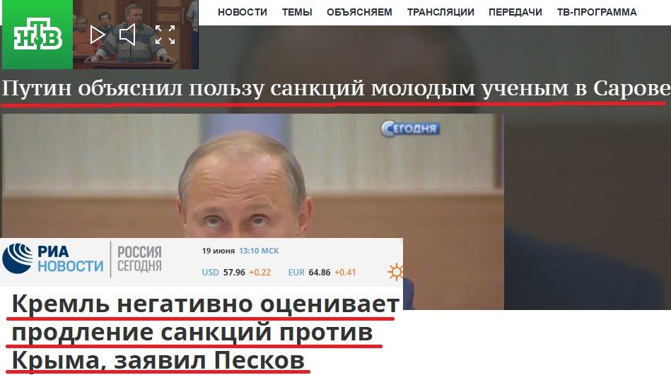 Порошенко о продлении санкций ЕС: Цена за российскую агрессию должна возрастать - Цензор.НЕТ 4688