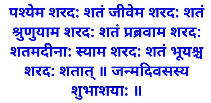 Rahul Gandhi -Happy Birthday#