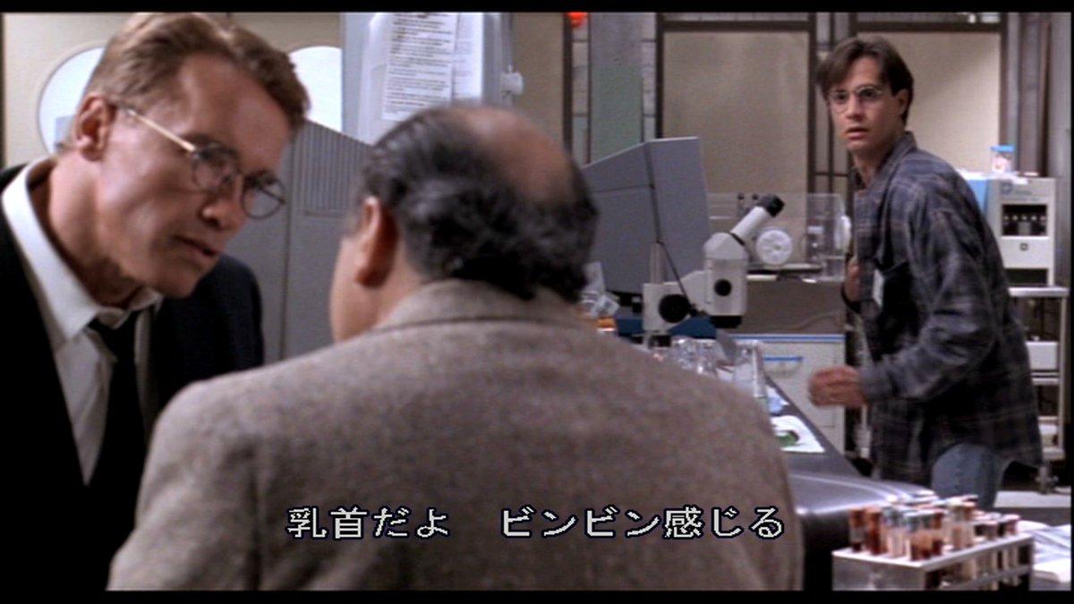 何万年ぶりにシュワちゃん主演の『ジュニア』を観賞していたけど、シュワちゃんが妊娠するってだけで半端じ…