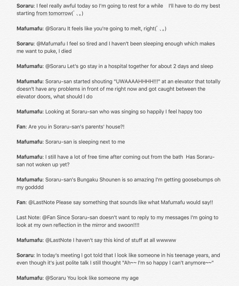 8bd8791d209 [translation] Old Mafumafu and Soraru tweets part 3! It's actually really  heartwarming to see how Mafumafu and Soraru are still good friendspic. twitter.com/ ...