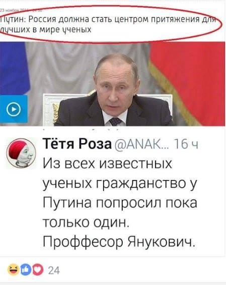 Железной трубой по голове избит начальник московского штаба Навального - Цензор.НЕТ 3251