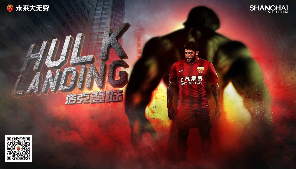The #CSL transfer window opens today. Read our report on how new tax rules could implement big money moves:  https://www. sportquake.com/news/csl-tax-r ule/ &nbsp; …  #China<br>http://pic.twitter.com/odt5imqePQ