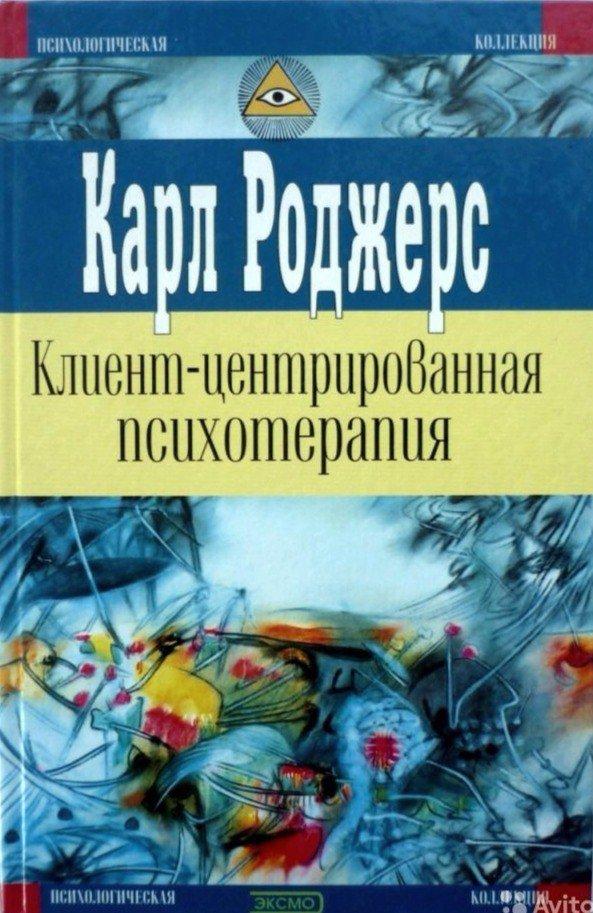 Лучшие книги по философии - d0da9