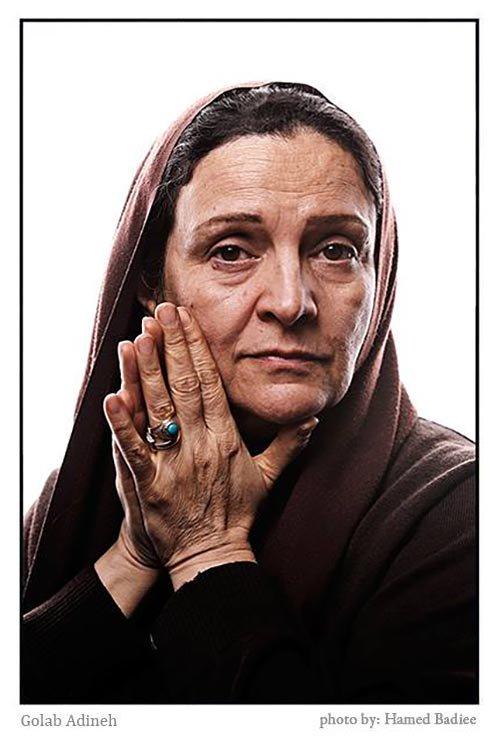Golab Adineh film festival