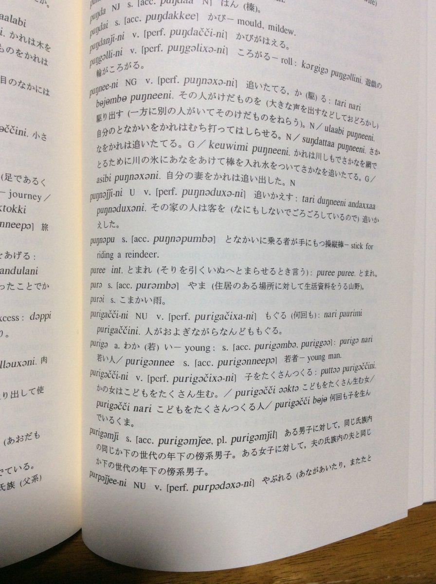 """⭐ 潮風⭐ on Twitter: """"日本語taw..."""