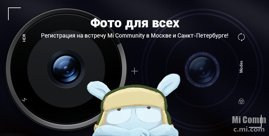 Регистрация в москве для иностранных