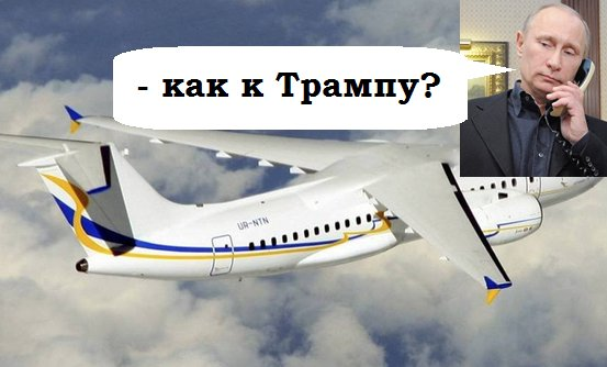 """В Кремле отреагировали на продление санкций: """"Мы не считаем их легитимными"""" - Цензор.НЕТ 3681"""
