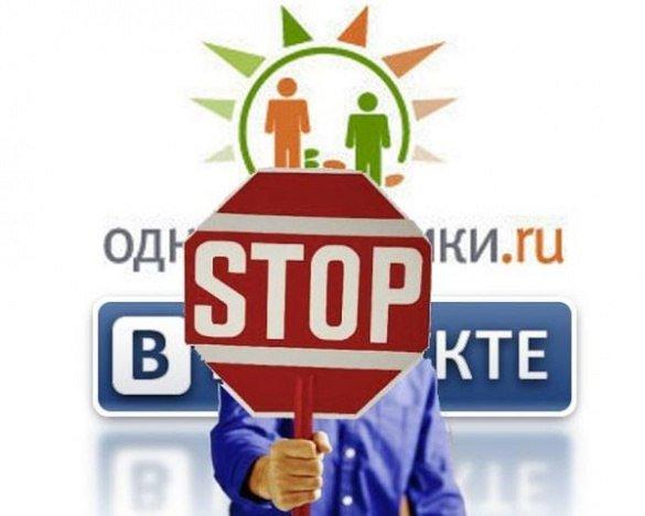 Yandex ru mail ru igru ruski biliard - 447a7