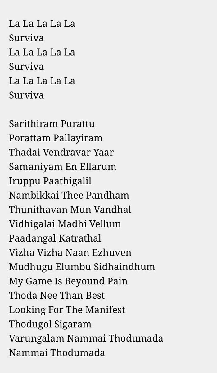 #Surviva lyrics