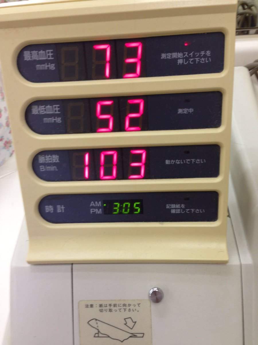 風呂 上り 血圧