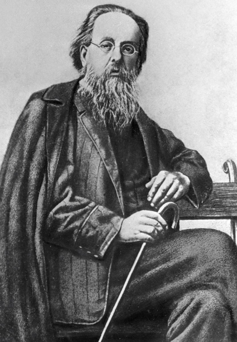 Картинка портрет циолковского