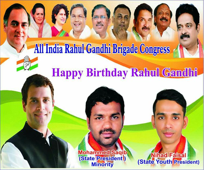 Wish You Happy Birthday Rahul Gandhi Faisal Malik Srk Karnataka State Youth President