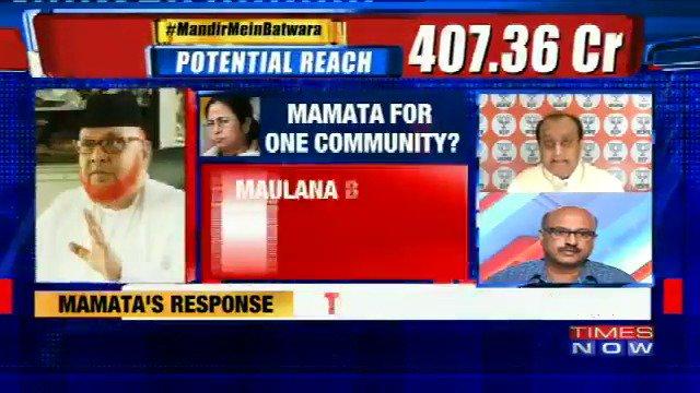 (Mamata Banerejee) deliberately creating a communal surcharged atmosphere: Sudhanshu Trivedi  #MandirMeinBatwara