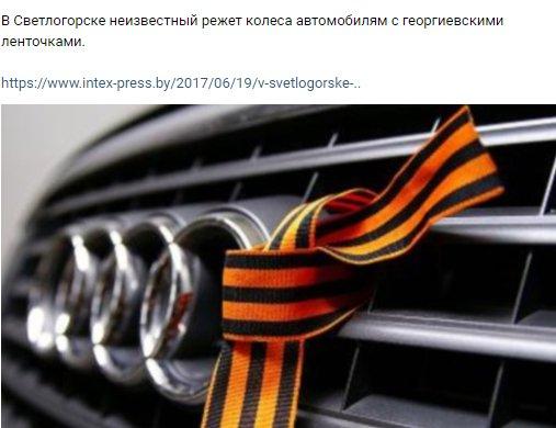 """В Кремле отреагировали на продление санкций: """"Мы не считаем их легитимными"""" - Цензор.НЕТ 2815"""