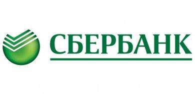 Приложение 1 к приказу минздравсоцразвития россии