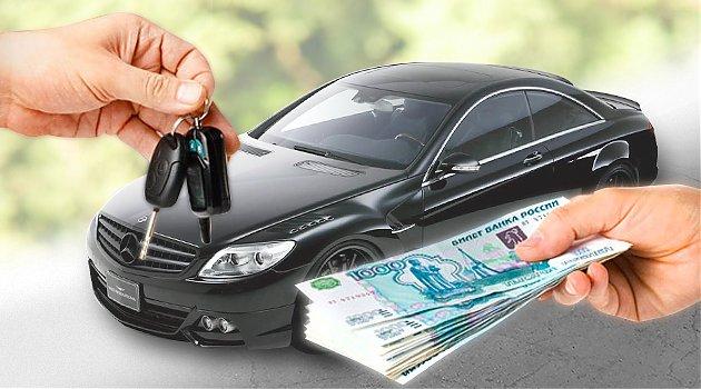 Продать автомобиль на разборку в москве