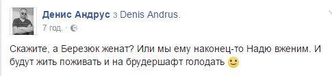 Березюк объявил голодовку из-за проблем с мусором во Львове - Цензор.НЕТ 2430