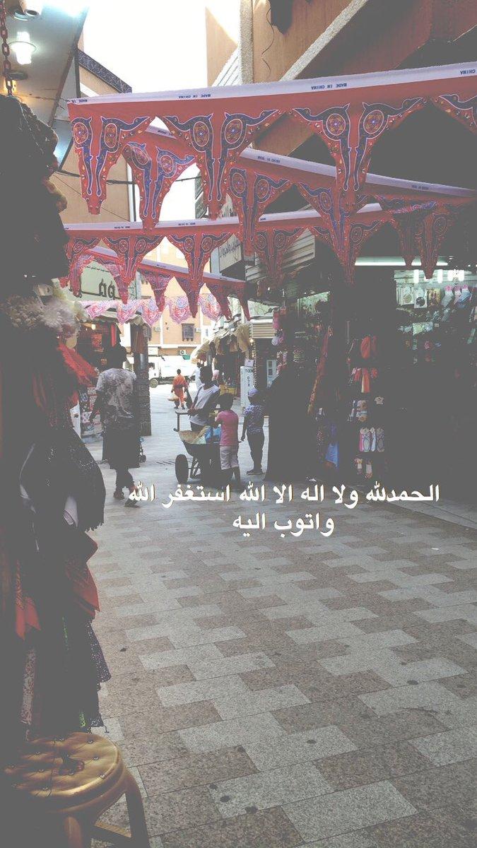 #رمضان_الطايف_غيرِ https://t.co/aIKyMBUa...