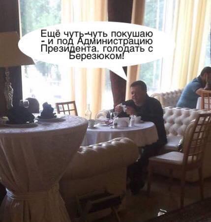 Березюк объявил голодовку из-за проблем с мусором во Львове - Цензор.НЕТ 8538
