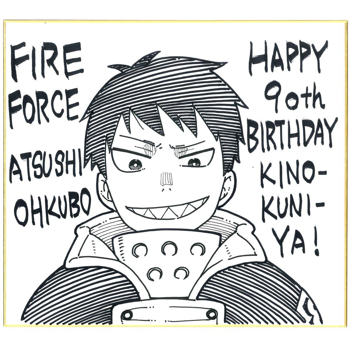Kinokuniya USA On Twitter Thank You Atsushi Ohkubo For Drawing