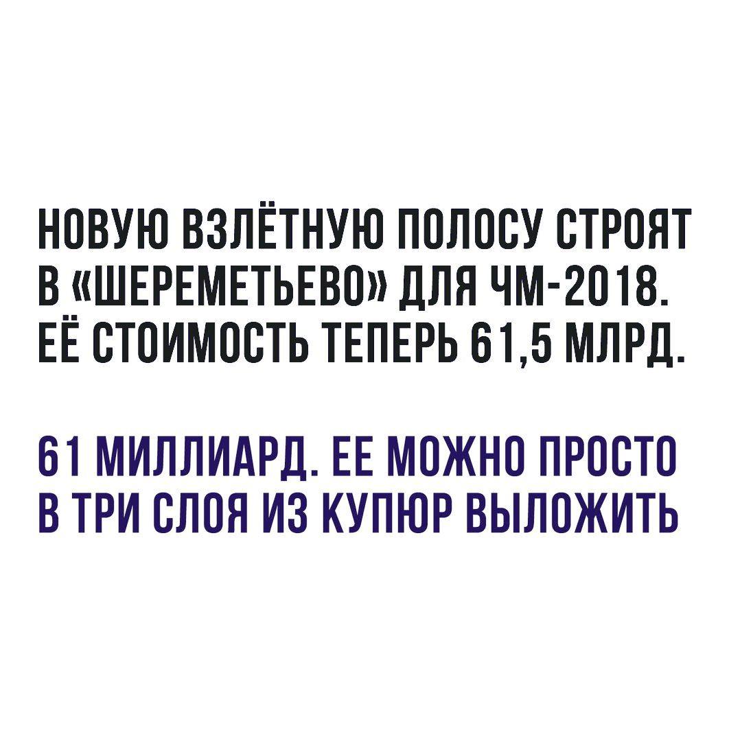 Минобороны усилит военную группировку в Бессарабии, - Полторак - Цензор.НЕТ 4731