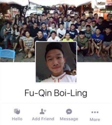 Fuck me its