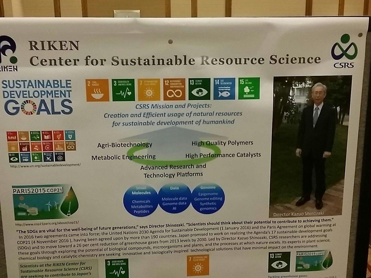CSRS Mission embraces #SDGs and #COP21 Paris Agreement. Join us @RIKEN ! @ #ICAR2017 St. Louis<br>http://pic.twitter.com/gl5m2woKnl