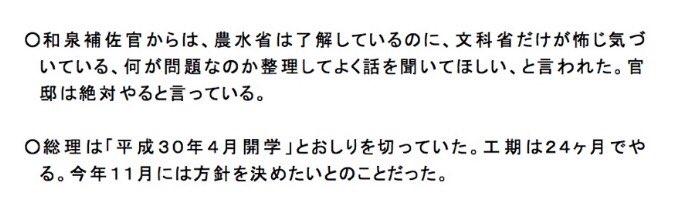 昨夜のNHKクローズアップ現代は、NHK社会部の渾身のスクープだ。政治部はなんとか止めたかったんだろ…