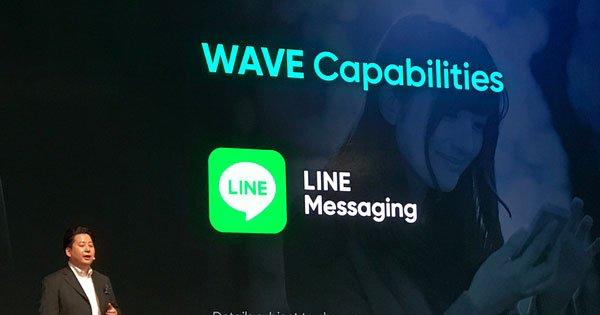 LINEが親会社の韓国・ネイバーと組んで音声対話などに活用するAIの開発に乗り出しました。グーグルやアマゾンなど「ITの巨人」に勝てるのでしょうか。 #LINE #AI #音声対話 #トヨタ #ファミマ #スマートスピーカー https://t.co/qWh4NX9mTr