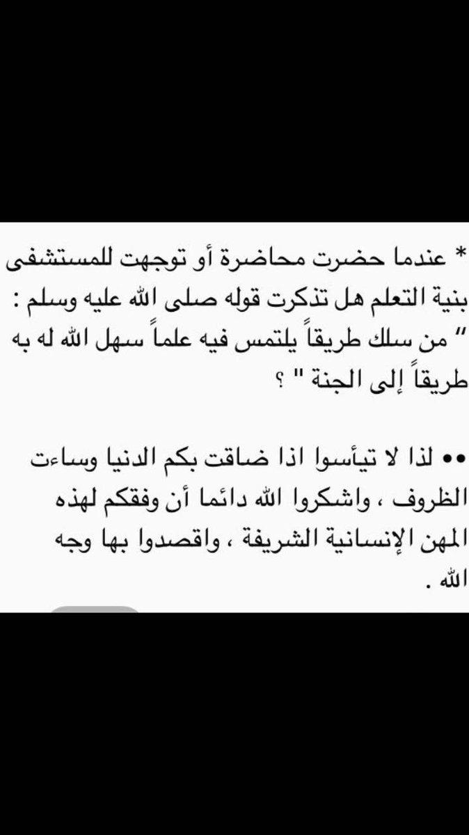 #٩٩بالميه_من_طلاب_الطب https://t.co/p9Bv...