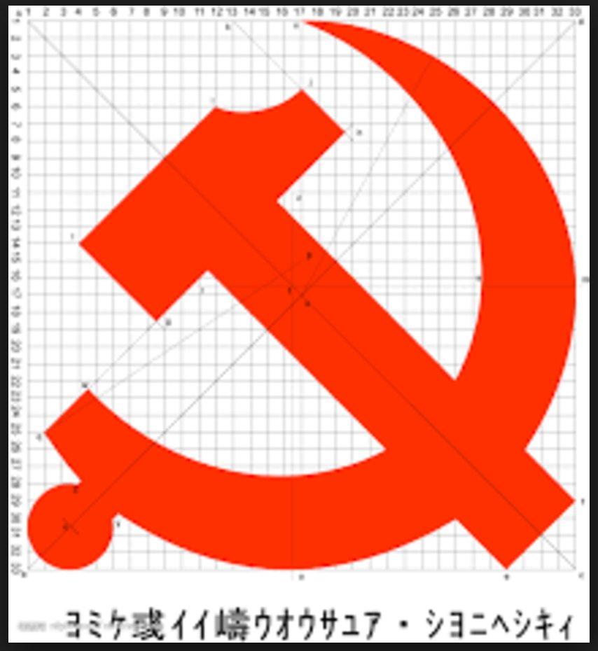Haram bae for mayor on twitter communism so vaporwave haram bae for mayor on twitter communism so vaporwave vaporwave so communist biocorpaavc