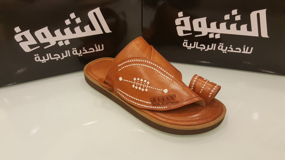 1fc2408fd حذاء الشيوخ Shiookh Shoes on Twitter: