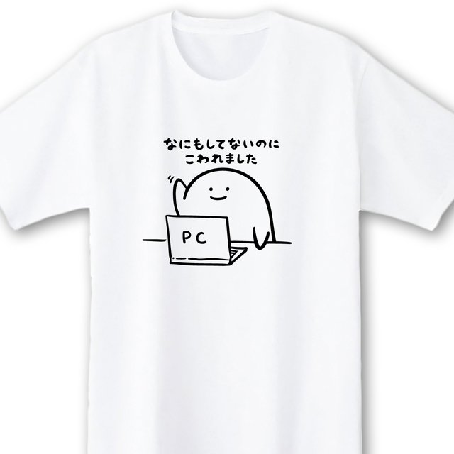 일본 시스템 엔지니어들 사이에서 대호평이라는 티셔츠 ㅋㅋㅋㅋㅋ https://t.co/Ff09UaRLaB