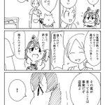 ツライよアライさん3 『たまご』 pic.twitter.com/i4JbOtdZ2I