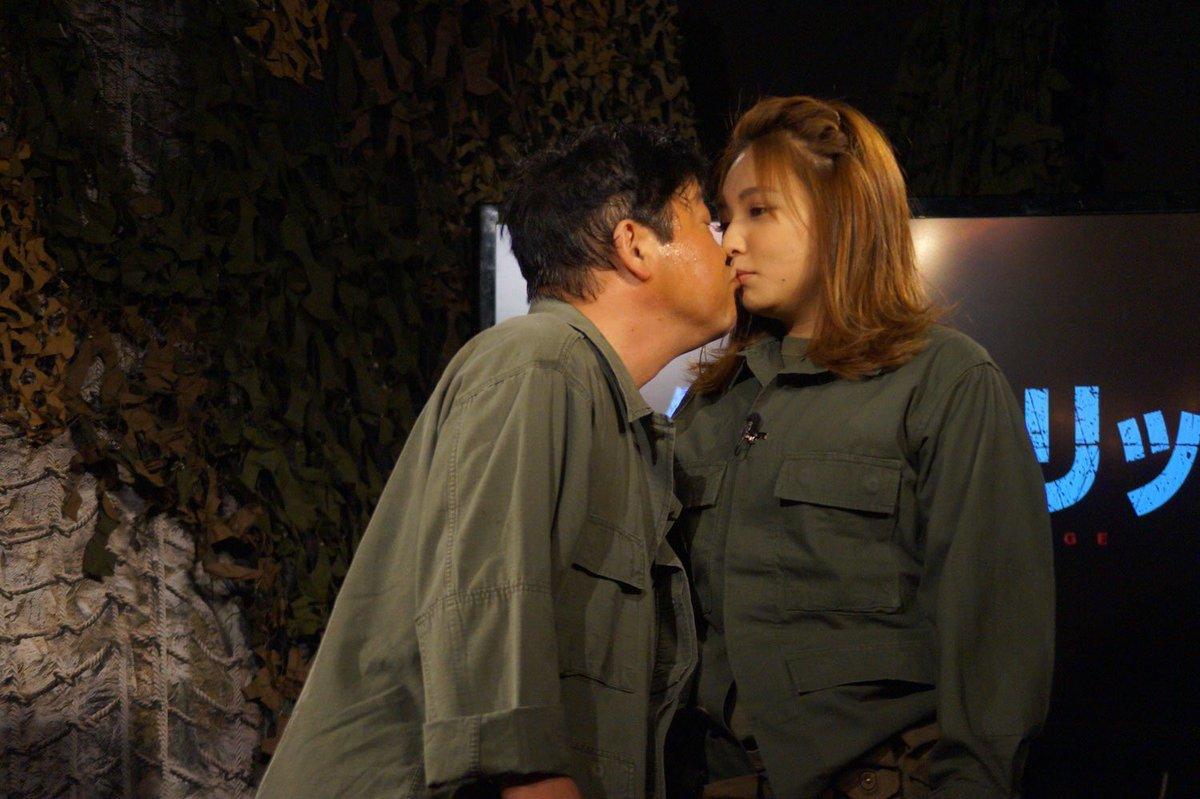 KISSから始まる夜は熱く  Because I love you 犯した罪さえ愛したい WOW 名…