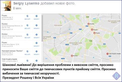 Минобороны усилит военную группировку в Бессарабии, - Полторак - Цензор.НЕТ 2922