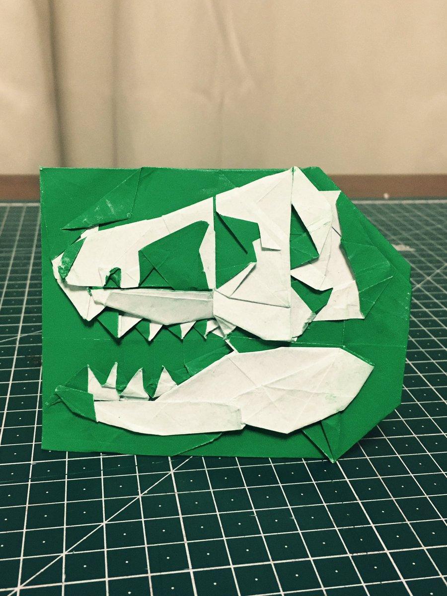 On Twitter Dinosaur Head Skeleton Design By 35x35 Origami