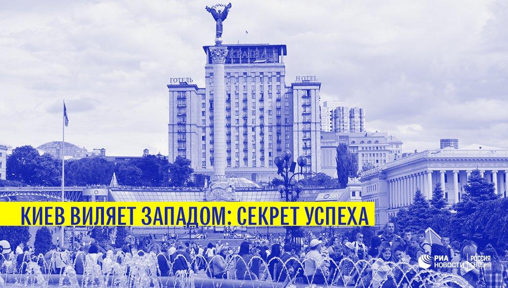 Отложенное голосование за санкции против РФ - это тактический ход США для достижения необходимых целей, - Огрызко - Цензор.НЕТ 1968