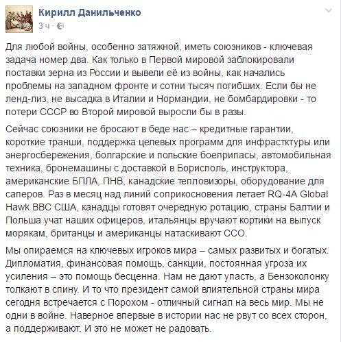 Минобороны РФ обвинило американский самолет в провокации в отношении Су-27 - Цензор.НЕТ 6228