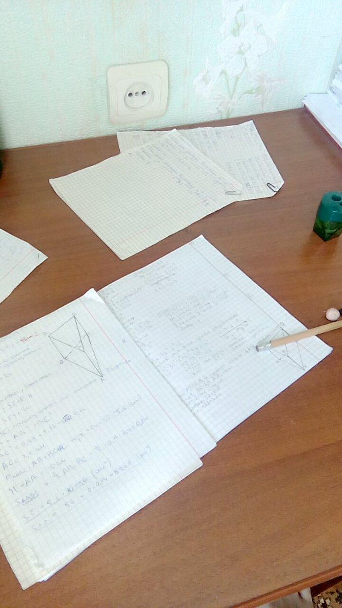 гдз по математике 5 класс виленкин 1137