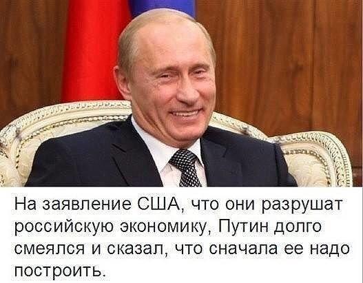"""""""Мы собираемся и в дальнейшем сохранять санкции в отношении России"""", - Белый дом - Цензор.НЕТ 3821"""