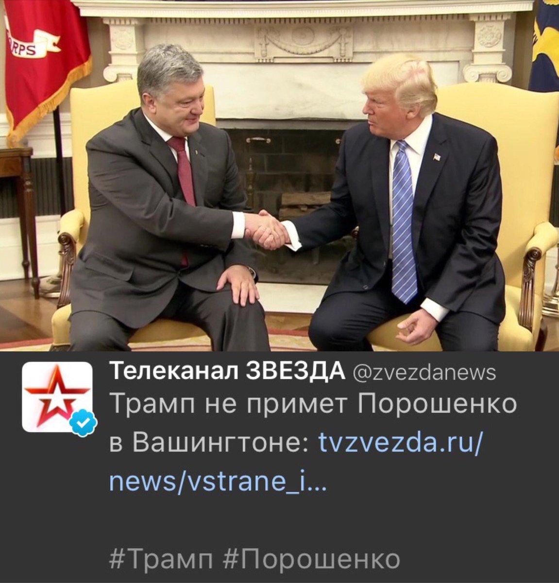 Порошенко провел переговоры с Трампом - Цензор.НЕТ 6469