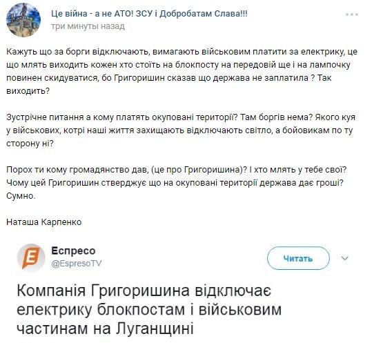 """Сторонники создания """"Николаевской народной республики"""" приговорены к 5 годам заключения, - СБУ - Цензор.НЕТ 4318"""