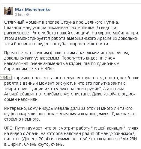 Минобороны РФ обвинило американский самолет в провокации в отношении Су-27 - Цензор.НЕТ 4588