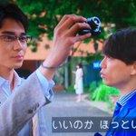 これは小田原ルートということでよろしいのか?よろしいのかーーー???#あなたのことはそれほど pic…